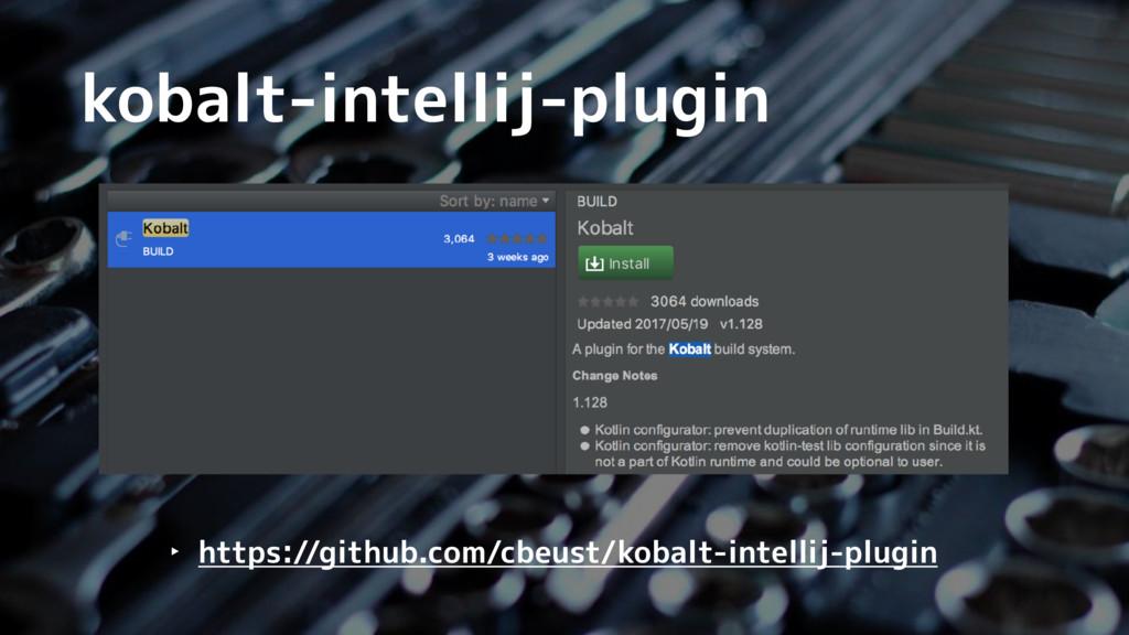 kobalt-intellij-plugin ‣ https://github.com/cbe...