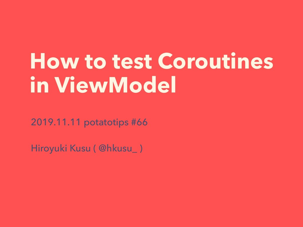 How to test Coroutines in ViewModel 2019.11.11 ...