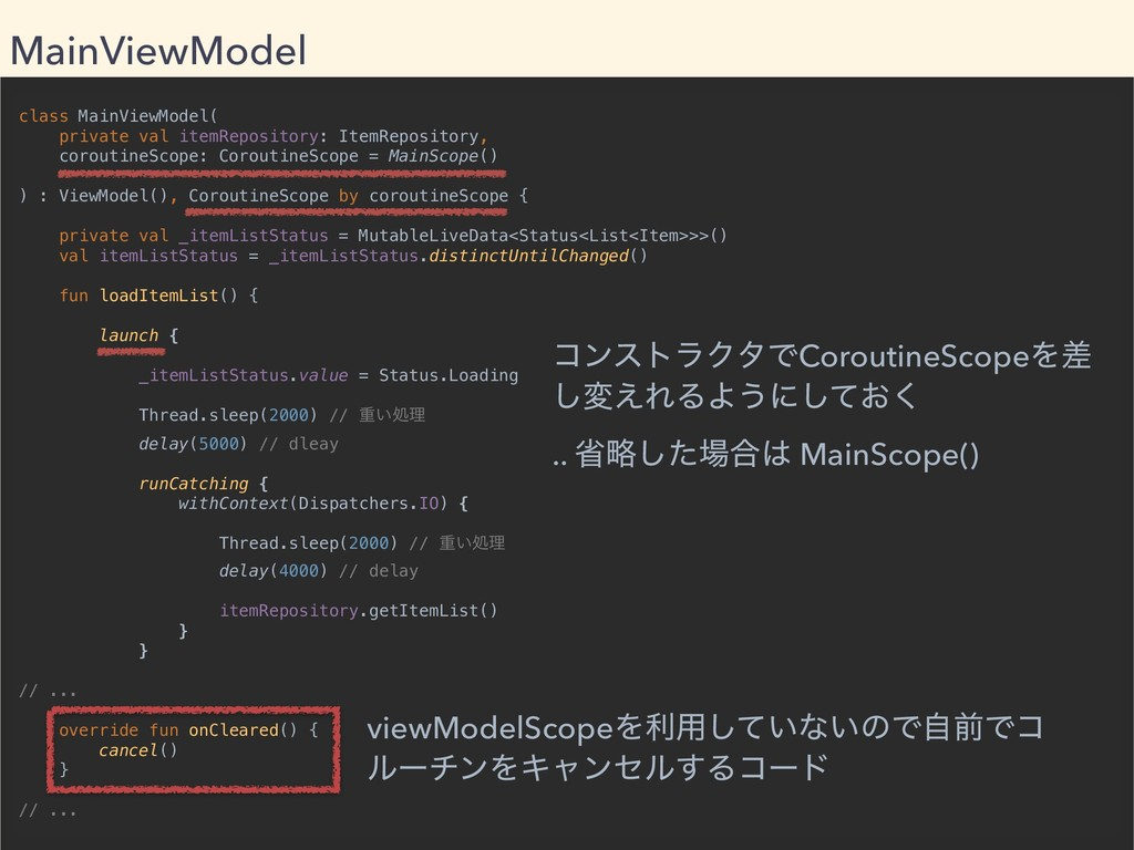 class MainViewModel( private val itemRepository...