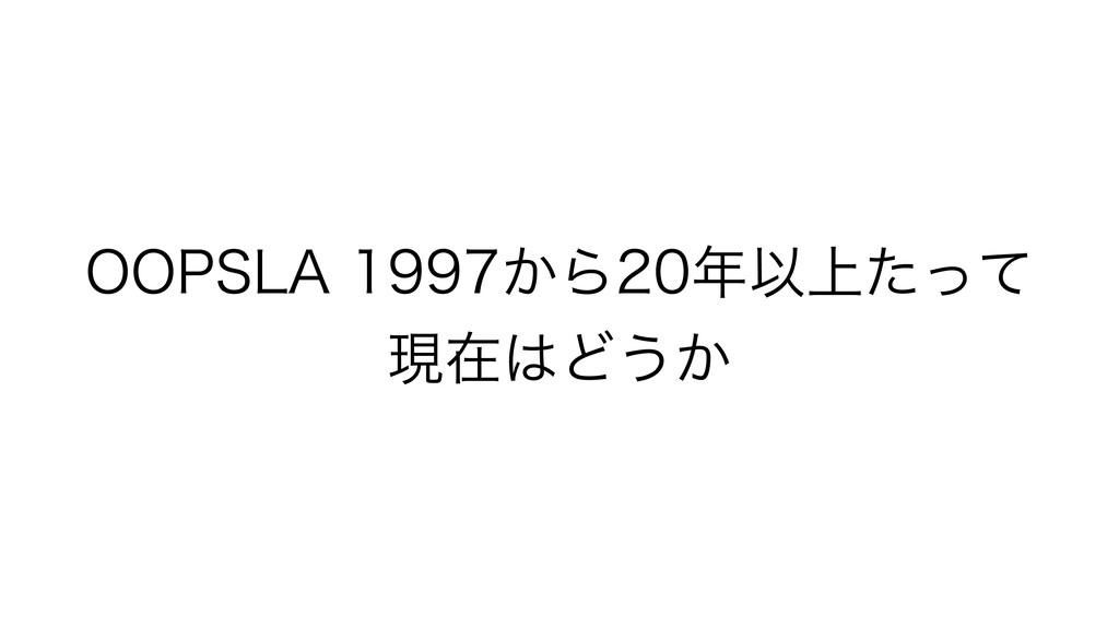 "0014-""͔ΒҎ্ͨͬͯ ݱࡏͲ͏͔"