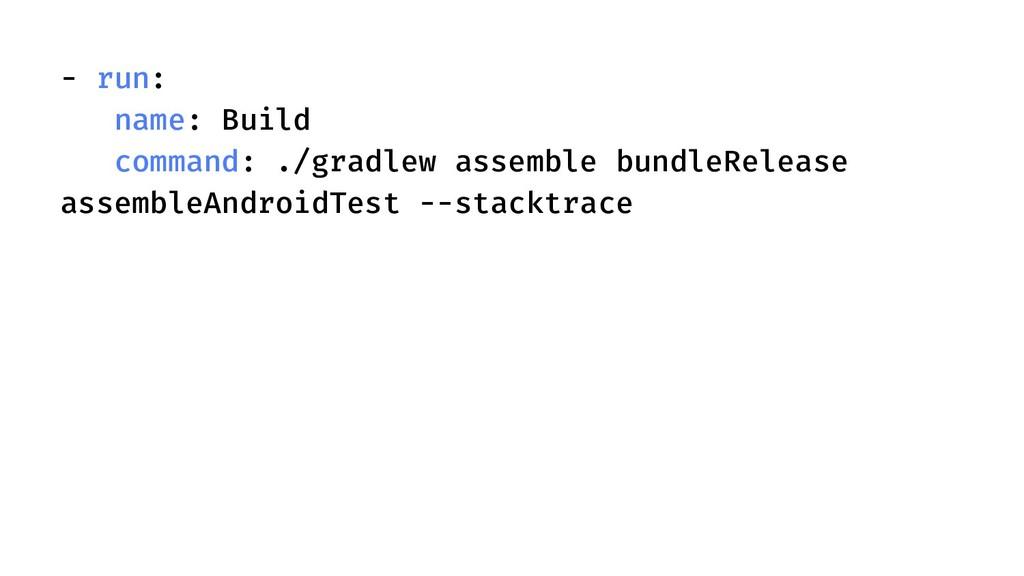 - run: name: Build command: ./gradlew assemble ...