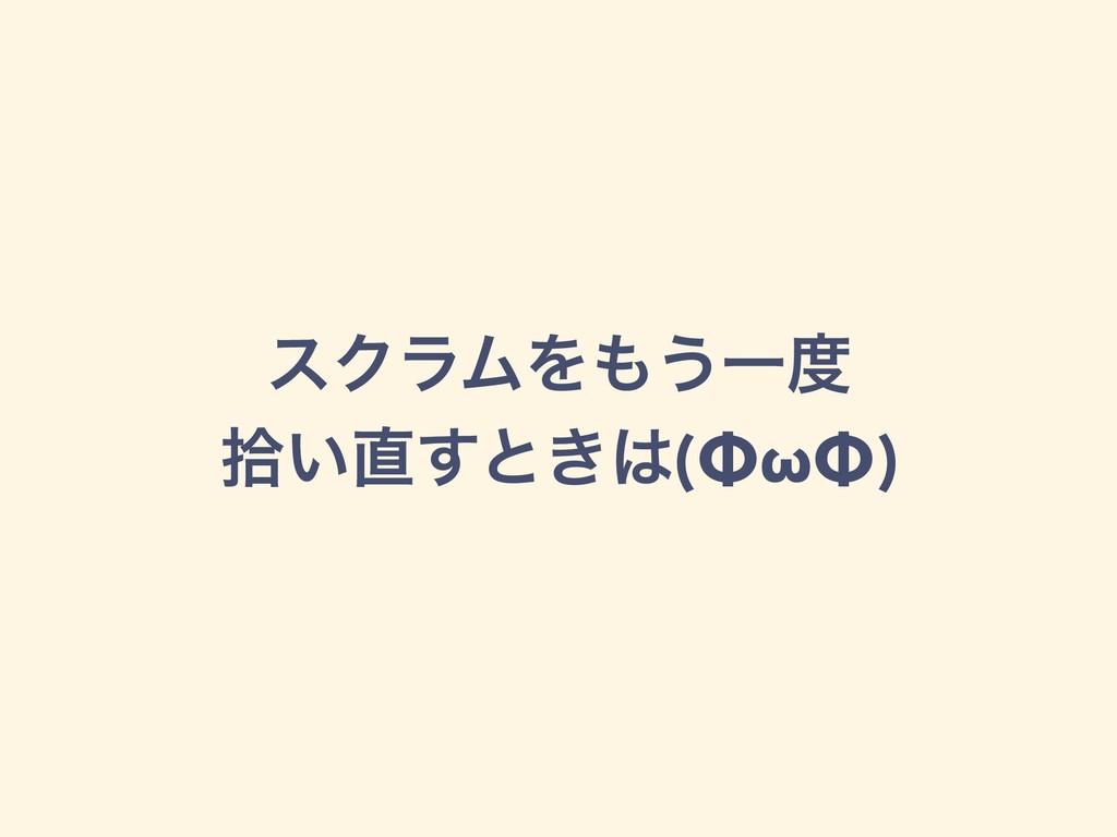 εΫϥϜΛ͏Ұ र͍͢ͱ͖(ΦωΦ)