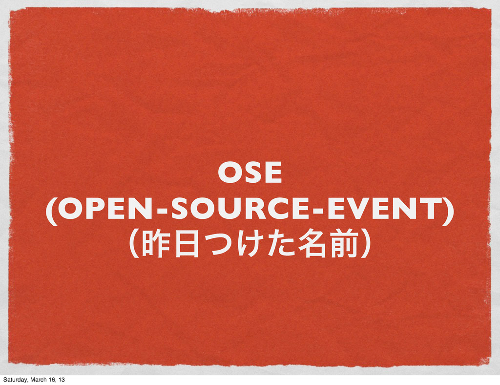OSE (OPEN-SOURCE-EVENT) ʢࡢ໊͚ͭͨલʣ Saturday, Mar...
