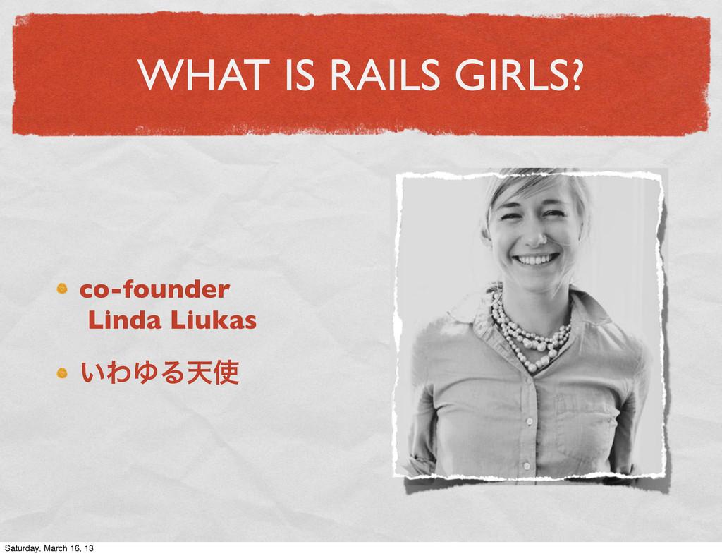 WHAT IS RAILS GIRLS? co-founder Linda Liukas ͍Θ...