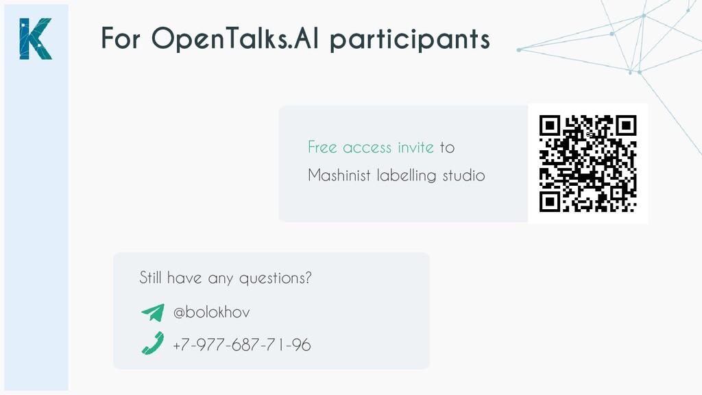 For OpenTalks.AI participants Free access invit...