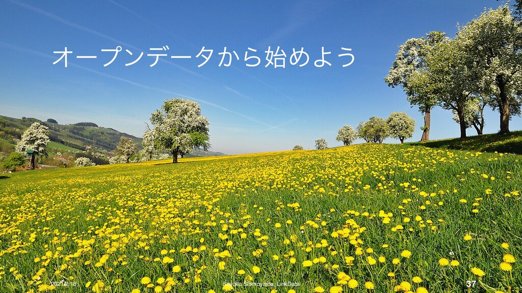 Φʔϓϯσʔλ͔ΒΊΑ͏ 2021/2/18 Sayoko Shimoyama, LinkD...