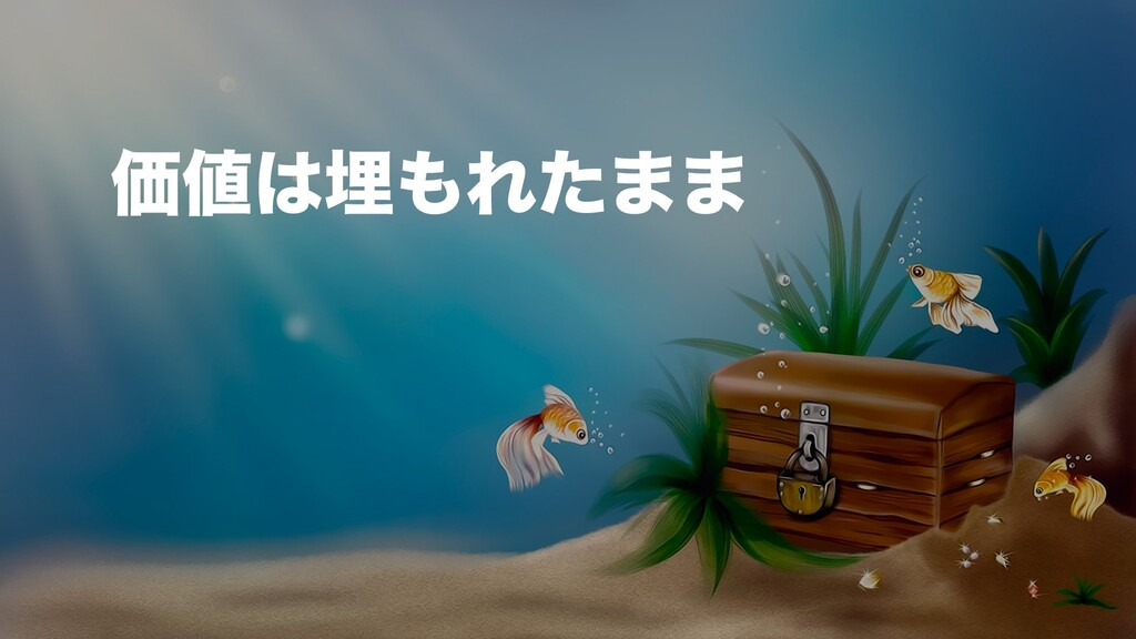 2021/2/18 Sayoko Shimoyama, LinkData 5 ՁຒΕͨ··