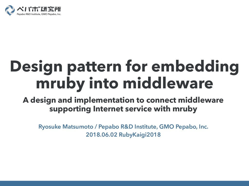 A design and implementation to connect middlewa...
