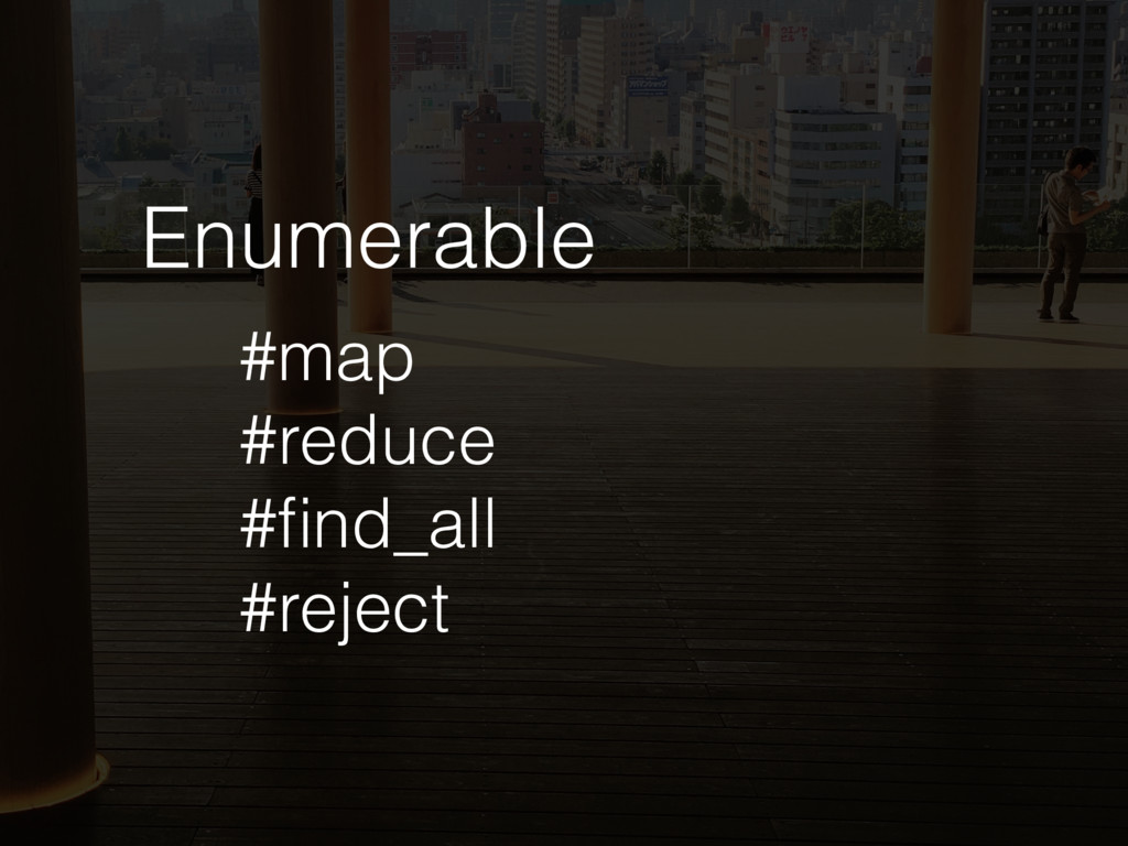 Enumerable #map #reduce #find_all #reject