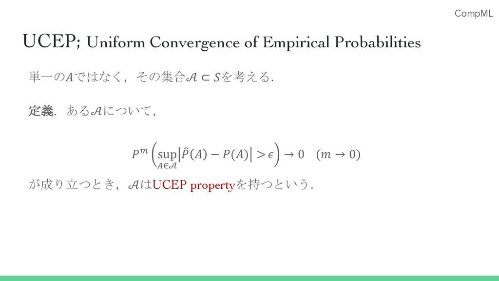 CompML UCEP; Uniform Convergence of Empirical P...