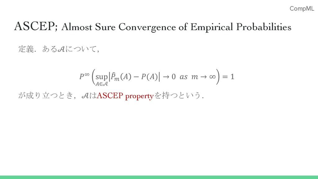 CompML ASCEP; Almost Sure Convergence of Empiri...