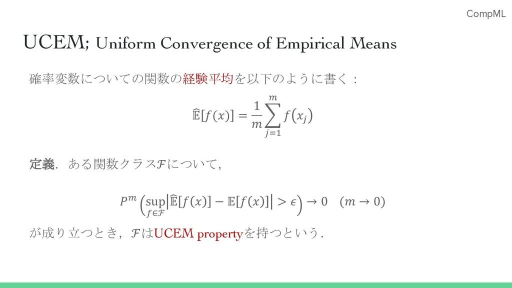 CompML UCEM; Uniform Convergence of Empirical M...