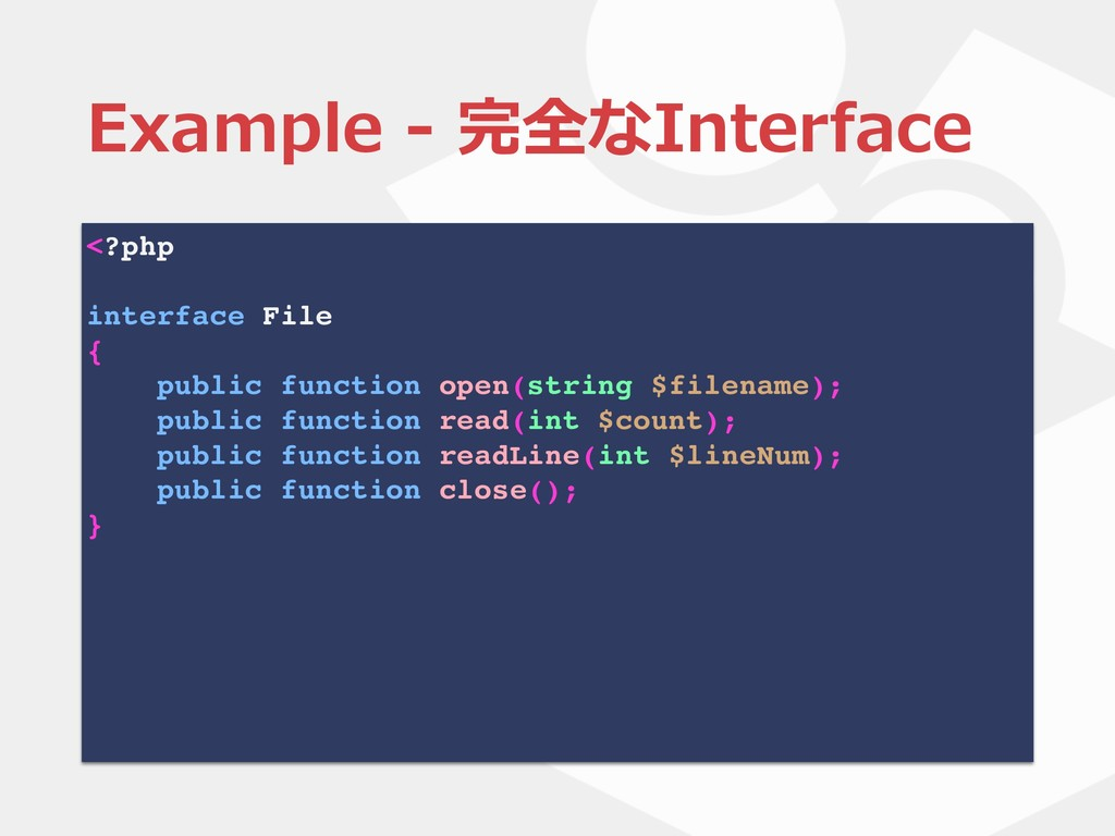 <?php interface File { public function open(str...