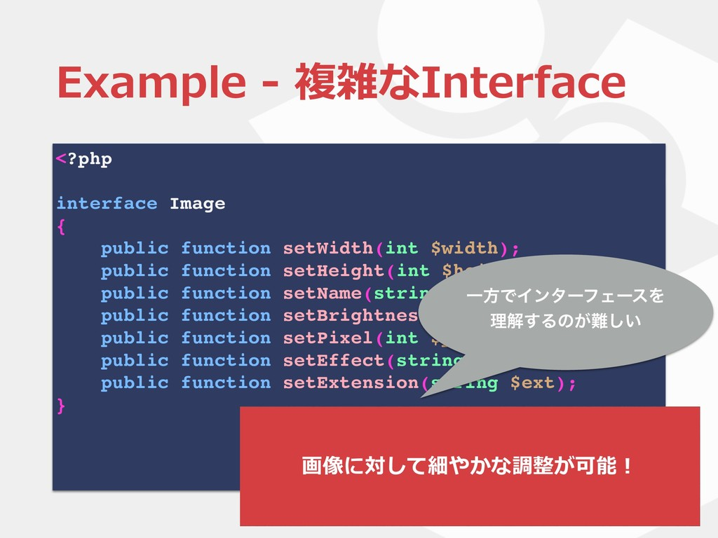 <?php interface Image { public function setWidt...