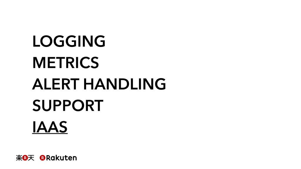 LOGGING METRICS ALERT HANDLING SUPPORT IAAS