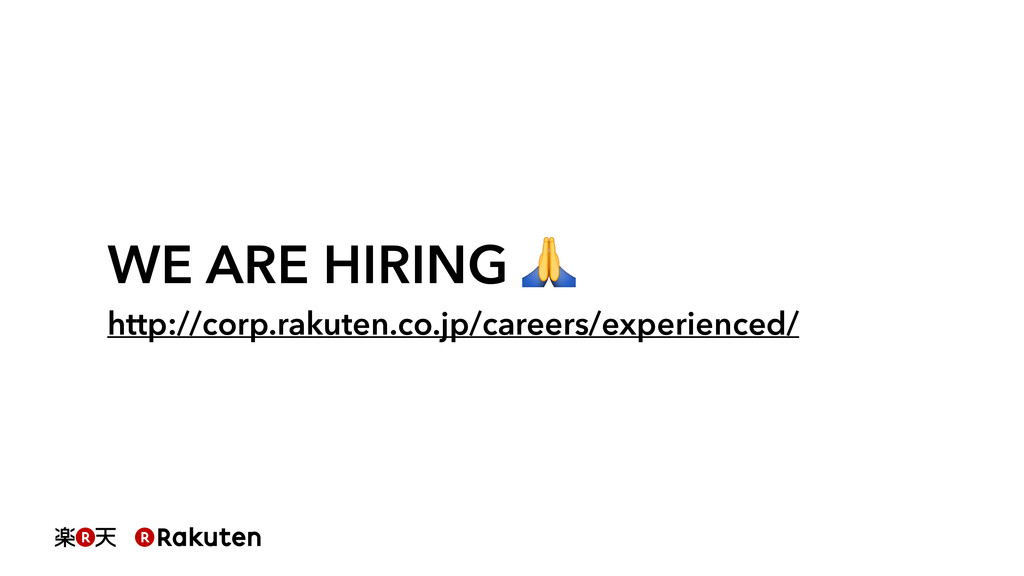 WE ARE HIRING  http://corp.rakuten.co.jp/career...