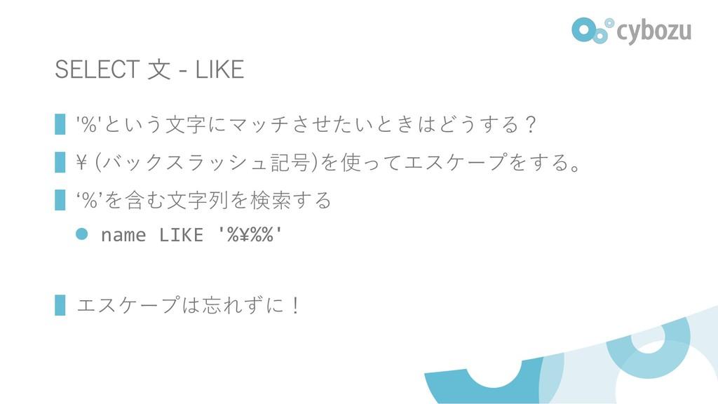 ) )  ( %  l name LIKE '%¥%%'  ( '