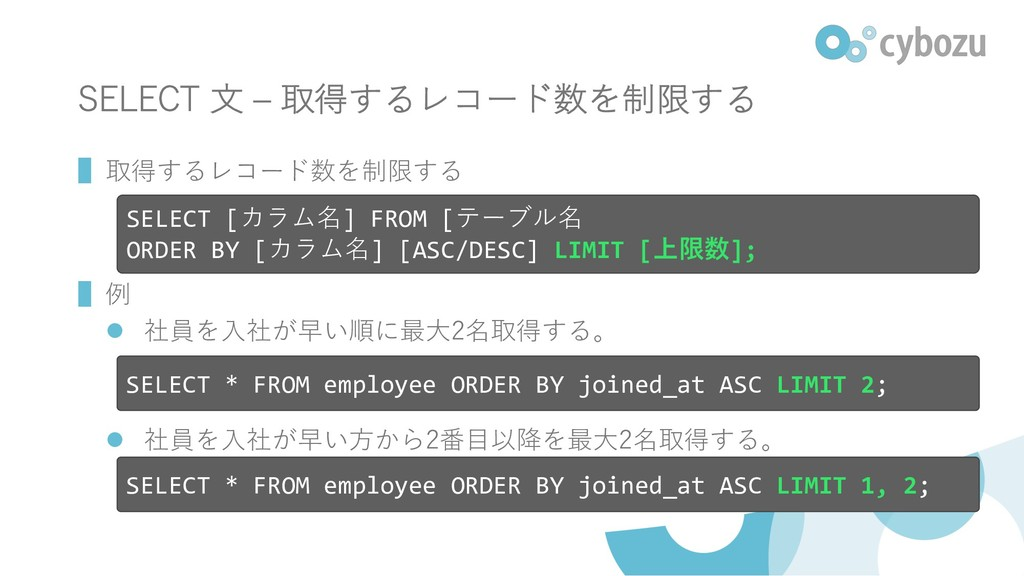 l l 2 SELECT [ ] FROM [ ORDER BY [ ] [ASC/D...