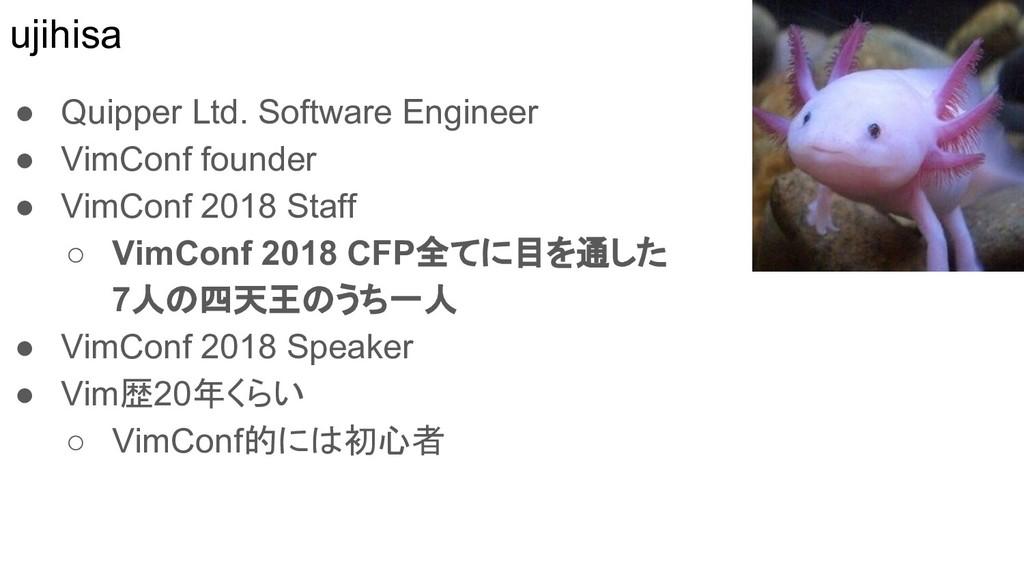 ujihisa ● Quipper Ltd. Software Engineer ● VimC...