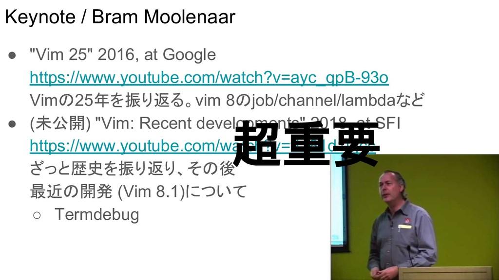 """Keynote / Bram Moolenaar ● """"Vim 25"""" 2016, at Go..."""