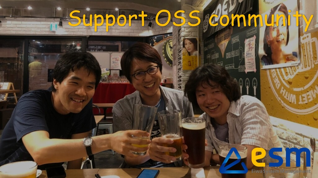 Support OSS community