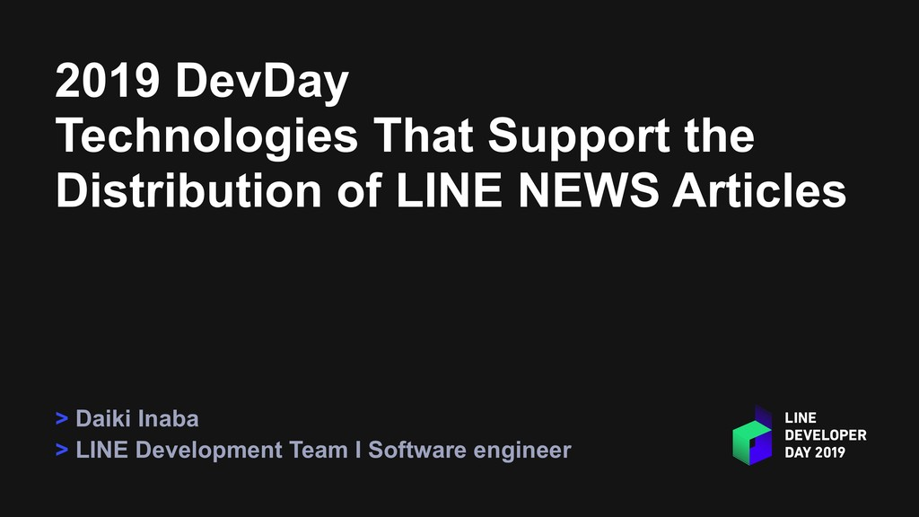 2019 DevDay Technologies That Support the Distr...