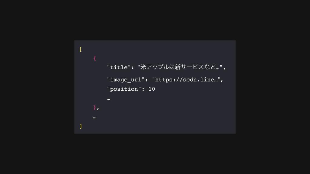 "[ { ""title"": ""ถΞοϓϧ৽αʔϏεͳͲ…"", ""image_url"": ""ht..."