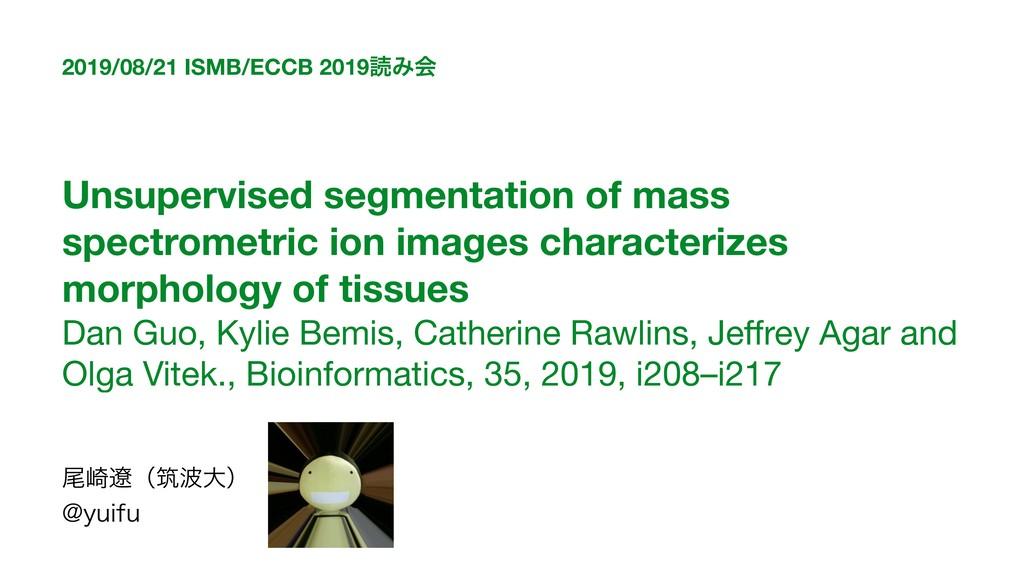Unsupervised segmentation of mass spectrometric...