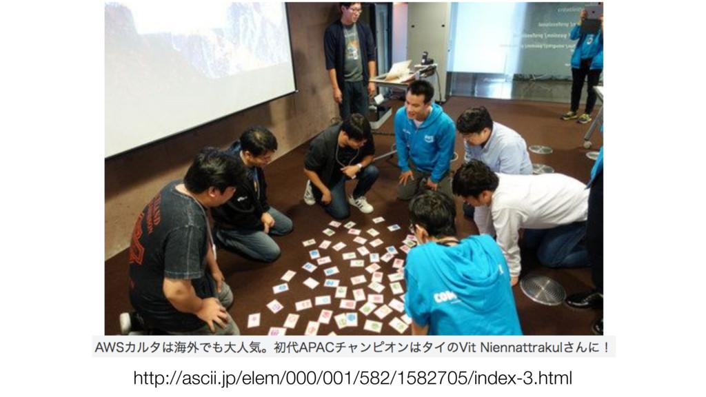 http://ascii.jp/elem/000/001/582/1582705/index-...