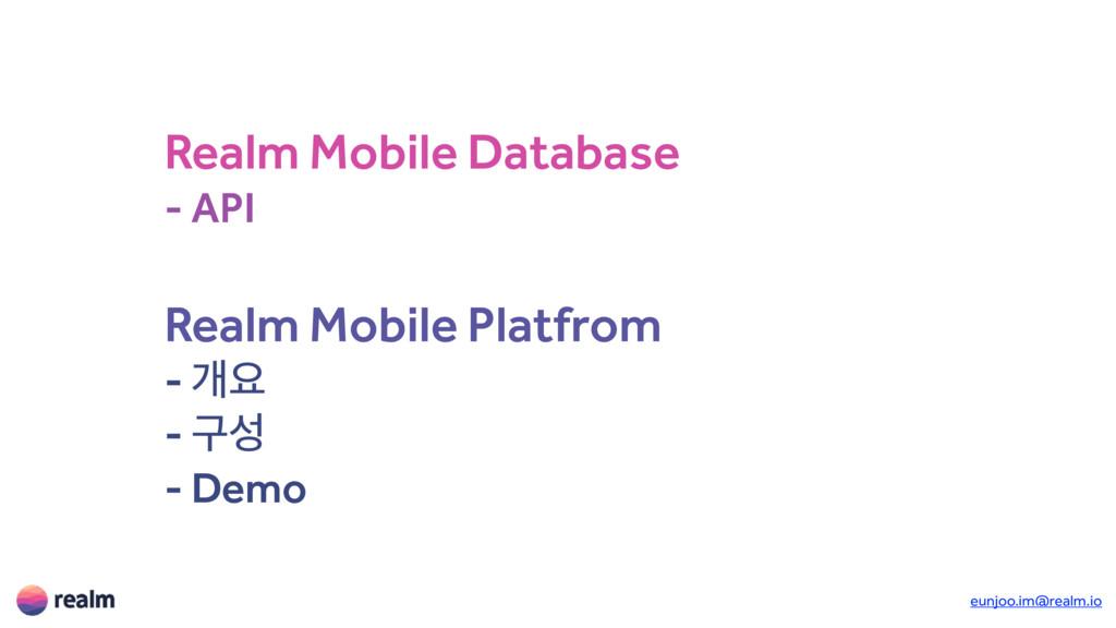 Realm Mobile Database - API Realm Mobile Platfr...