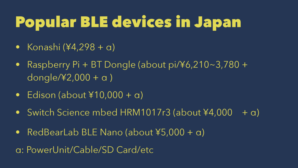 Popular BLE devices in Japan • Konashi (¥4,298 ...
