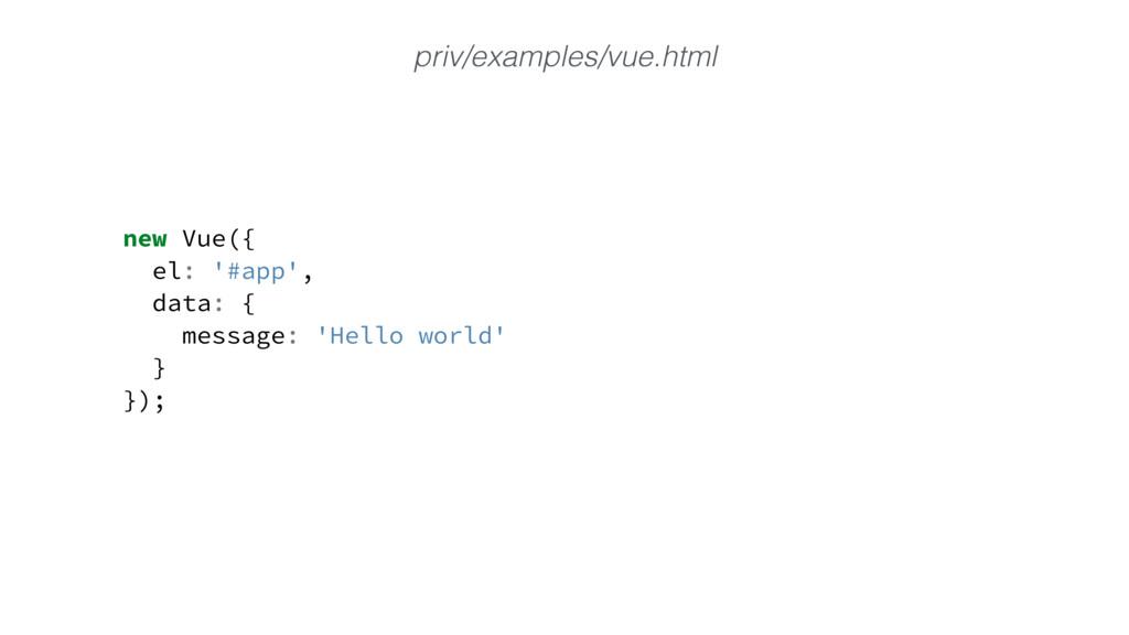 new Vue({ el: '#app', data: { message: 'Hello w...