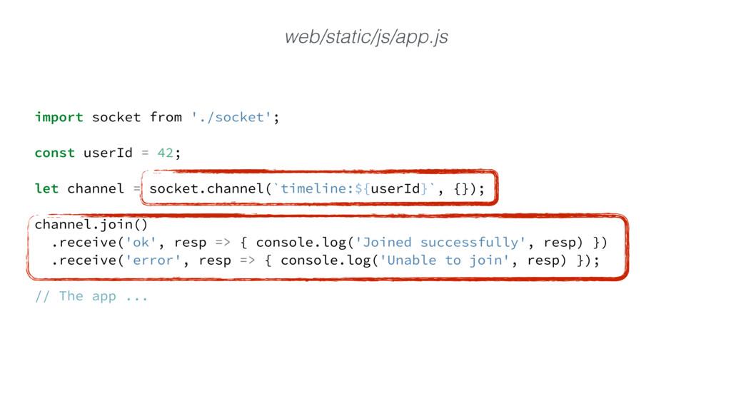 import socket from './socket'; const userId = 4...