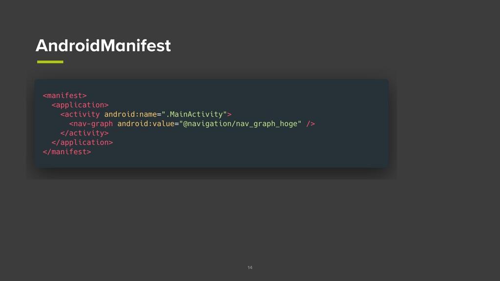 14 AndroidManifest