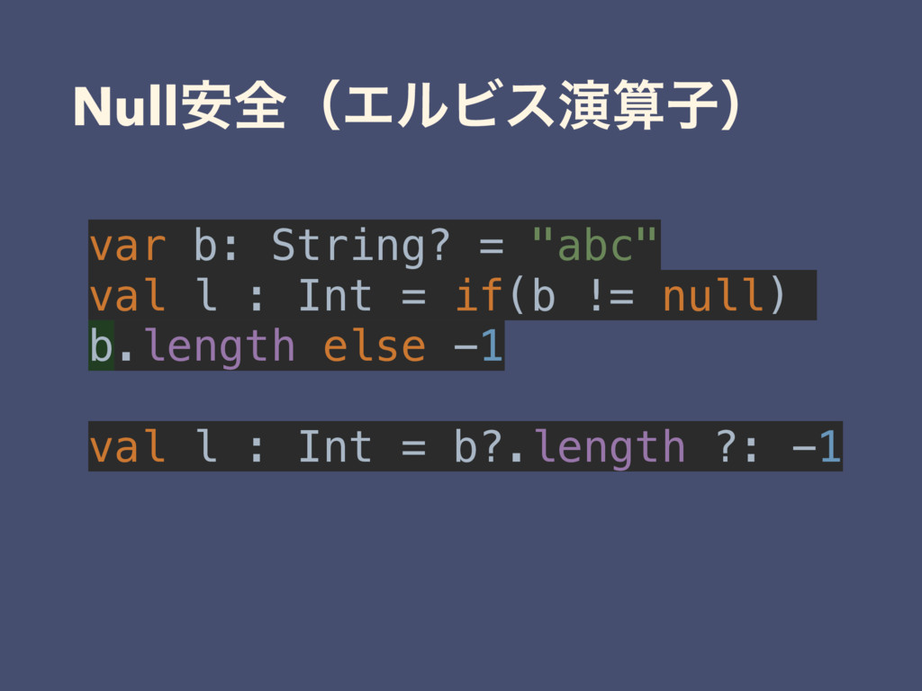 "Null҆શʢΤϧϏεԋࢠʣ var b: String? = ""abc"" val l :..."