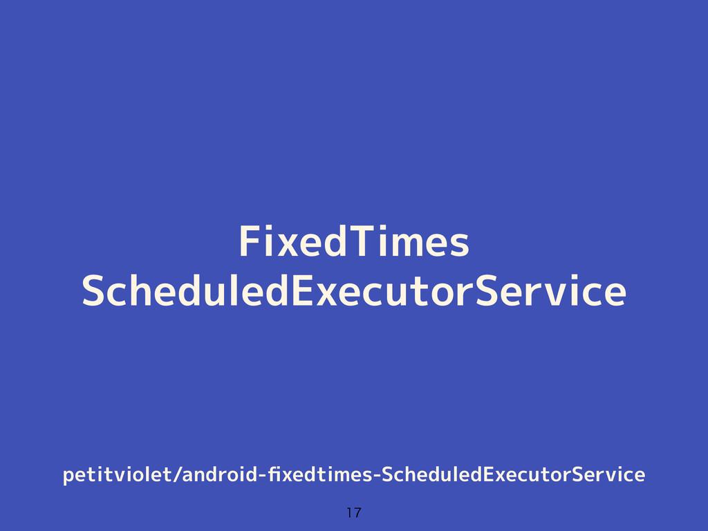 FixedTimes ScheduledExecutorService  petitvio...