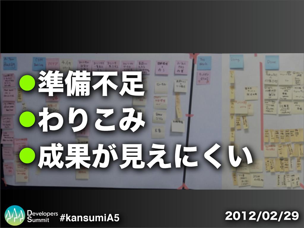 #kansumiA5 !४උෆ !ΘΓ͜Έ !Ռ͕ݟ͑ʹ͍͘