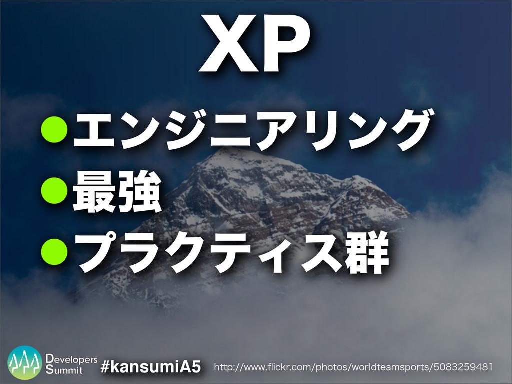 #kansumiA5 !ΤϯδχΞϦϯά !࠷ڧ !ϓϥΫςΟε܈ 91 IUUQXXX...