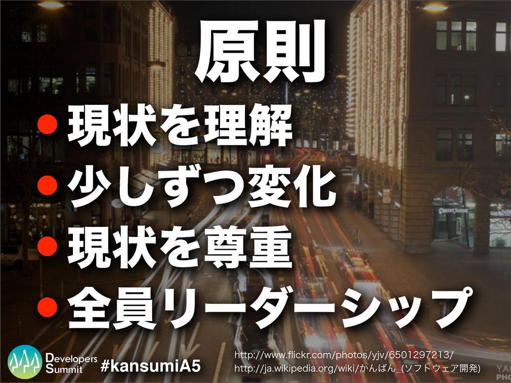 #kansumiA5 ݪଇ IUUQXXXqJDLSDPNQIPUPTZKW...