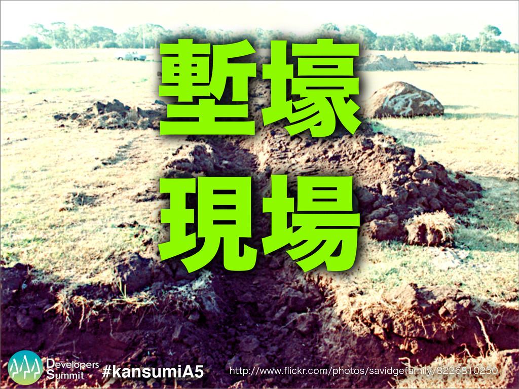 #kansumiA5 ᆠߺ ݱ IUUQXXXqJDLSDPNQIPUPTTB...