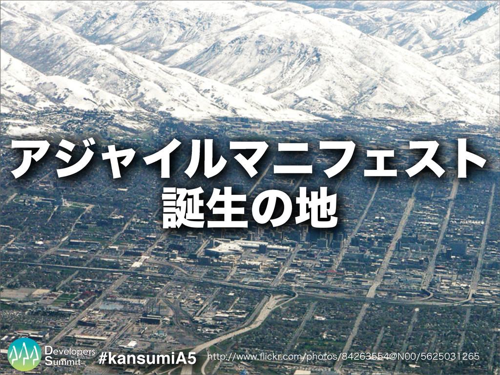#kansumiA5 ΞδϟΠϧϚχϑΣετ ੜͷ IUUQXXXqJDLSDP...