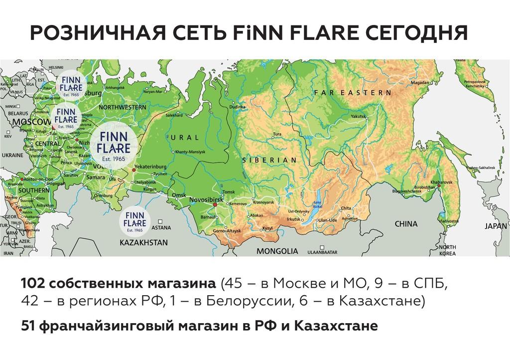 102 собственных магазина (45 – в Москве и МО, 9...