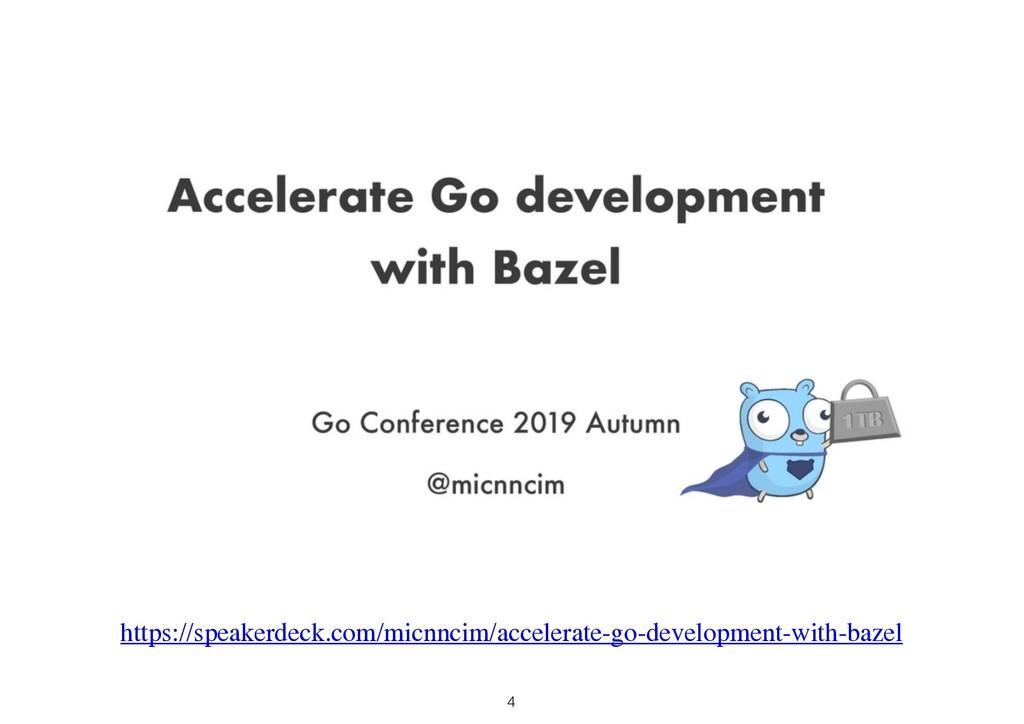 4 https://speakerdeck.com/micnncim/accelerate-g...