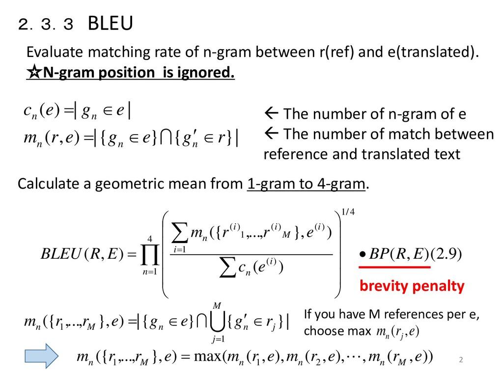 2.3.3 BLEU | } { } { | ) , ( | | ) ( r g e g e ...
