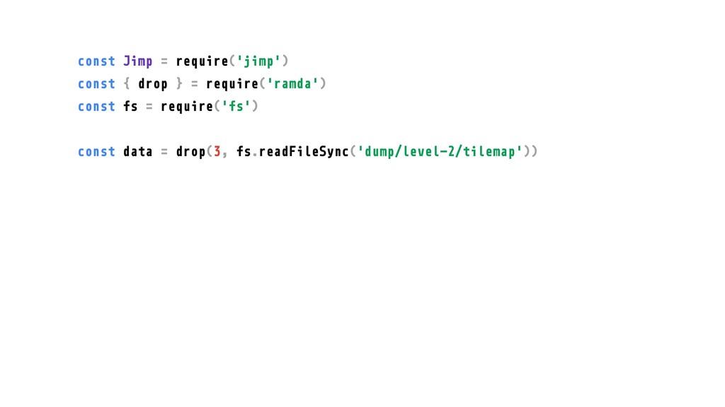 const Jimp = require('jimp') const { drop } = r...