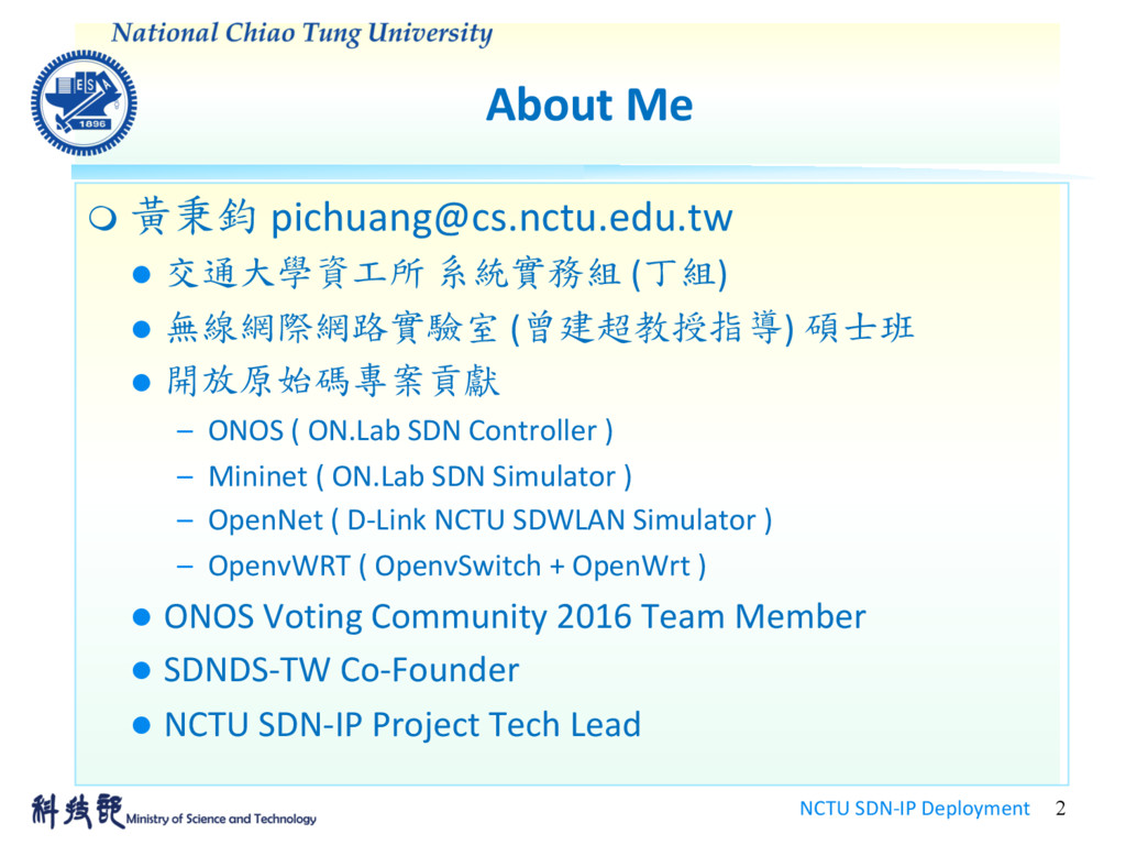 About Me NCTU SDN-IP Deployment 2 m 黃秉鈞 pichuan...