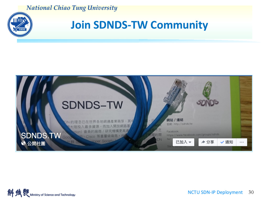 Join SDNDS-TW Community NCTU SDN-IP Deployment ...