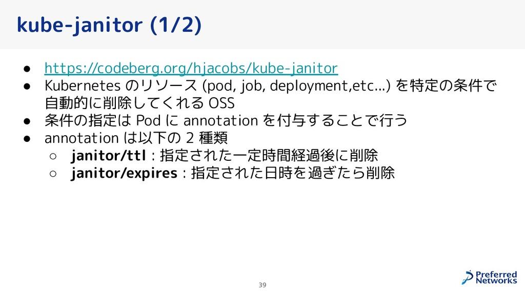 kube-janitor (1/2) ● https://codeberg.org/hjaco...