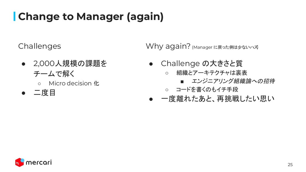 25 Change to Manager (again) Challenges ● 2,000...