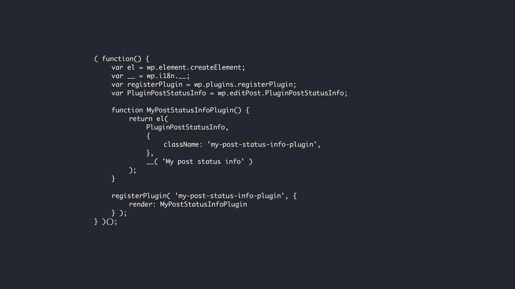 ( function() { var el = wp.element.createElemen...